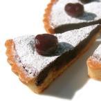 ケーキ スイーツ ベイクドタルト チェリーとカシスのタルト 20cm 誕生日 バースデーお取り寄せ ギフト