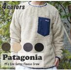 新品 パタゴニア Patagonia 21FW M's Los Gatos Fleece Crew メンズ ロス ガトス クルー フリース 25895 REGULAR FIT 新作 214000076035 SWT/HOODY