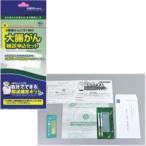 ★100円クーポン配布★ 大腸がん健診セット 郵送検査キ
