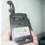 電磁波メーター プロ仕様 電界・磁界切り替え可能 電磁波測定器 電磁波のチェックができる 電磁波測定器 電磁波チェッカー 携帯電話やパソコン 電子レン