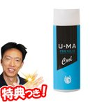 U-MA ウーマ クールシャンプーEX 200mL 日本製 スカルプケア ヘアケアシャンプー アミノ酸系洗浄成分 クール成分 メントールシャンプー