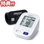 オムロン 上腕式血圧計 HCR-7202 デジタル血圧計 上腕血圧計 オムロン血圧計 HCR7202 血圧測定器 omron