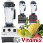 レシピ付 VitaMix バイタミックス TNC5200 ホールフードマシン 最大37000回転 野菜ジュース ヴァイタミックス ミキサー
