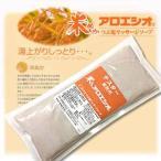 米ぬかアロエ塩 800g Ciera フタバ化学 つぶ塩マッサージソープ