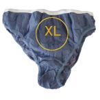 Yahoo!エステマート紙ショーツ【ペーパーショーツ】XLサイズ、50枚!エステサロン用 お得用!男女共用