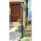 ソーラーライト/庭園灯 〔ロングタイプ〕 高さ183cm LEDライト 電源不要 ヨーロピアン調 グリーン 〔玄関 庭 ガーデニング〕