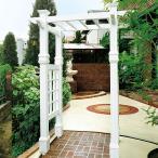 ガーデンアーチ ホワイト パーゴラ デザイン性と耐久性を兼ね備えた樹脂製 お庭や店舗に
