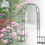 バラ アーチ スチール製ガーデンアーチ03 組立式 直植えできないベランダでも憧れのアーチを
