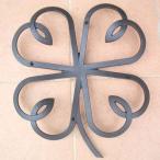 妻飾り 壁飾りクローバーリーフ シンボル アイアン風壁飾り アルミ鋳物 エクステリア 外壁工事