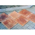 床材 敷きタイル テラコッタ 素焼き床用テラコッタタ
