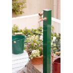 立水栓 水栓柱 ガーデニング アルミカラーアルミ立水栓 水回り ガーデン水栓柱 DIY