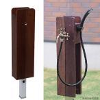 立水栓 水栓柱 ガーデニング 木製ウッドタイプウォール立水栓(小) 水回り ガーデン水栓柱 DIY