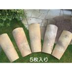 ブロック 塀 壁飾り 瓦南欧風かわら カワライン/プロ