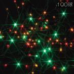 イルミネーション ライト ソーラー LED マルチカラー 100球 センサー付 暗くなったら自動点灯! 外灯 照明 照明器具 おしゃれ