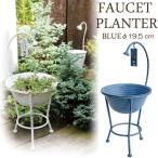 プランター 植木鉢 ガーデンプランター直径19.5cm シャワーバケット ブルー(底穴あり)アイアン 鉢 オーナメント オシャレ