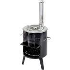 CAPTAIN STAG キャプテンスタッグ KAMADDO かまど 1 煙突ストーブ 薪ストーブ 焚き火 バーベキュー ダッチオーブン