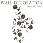 アイアン壁飾り ウォールデコレーション 壁掛け インテリア デイジー ウォールオーナメント アートパネル インテリア雑貨  ディスプレイ 玄関 おしゃれ
