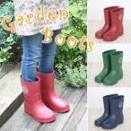 長靴 ガーデンブーツ  レディース ガーデニングブーツ レインブーツ レインシューズ ミドル 庭 畑 農作業 作業用