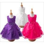 子供ドレス フォーマル キッズ 女の子 ジュニア 子供服 ワンピース ピアノ発表会 フラワーガール パーティー 結婚式 七五三 3色