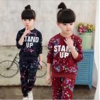 韓国風子供ジャージ 上下セット スウェット セットアップ パーカー トレーニングウェア スポーツウェア キッズ 女の子 男の子 ジュニア 子供服