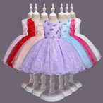 Yahoo!esunショップ韓国キッズフォーマル 子供服 子供 ワンピース長袖 女の子 可愛いスタイル ワンピース入園 入学 フォーマル ドレス 韓国子供服 こども服