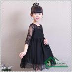素敵なドレス  キッズフォーマル ワンピース子供服 女の子フラワーガール長袖 通園 通学 可愛い 結婚式 入学式 入園式