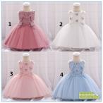 ベビー 赤ちゃん 子供服 女の子 ドレス 60 70 80 90 ベビー服 キッズ 可愛い  子供ドレス