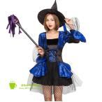 ハロウィン コスプレ 衣装  魔女 悪魔  ハロウィン 仮装  コスチューム かわいい Halloween衣装 仮装 パーティー
