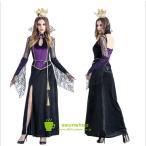 ハロウィン halloween コスプレ 仮装 衣装 大人  女王 魔女 コスチューム ハロウィンパーティー クリスマス  魔女 ワンピース ドレス