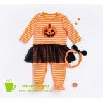 カボチャ ハロウィン halloween衣装  ベビー用 ハロウィン ロンパース 長袖カバーオール  赤ちゃん ベビー服