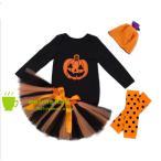女の子 カボチャ ハロウィン halloween衣装  ベビー用 ハロウィン ロンパース 長袖カバーオール  4点セット 赤ちゃん ベビー服