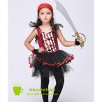 ステージ衣装 ハロウィン衣装子供用海賊魔女 コスプレ仮装服ハロウィン子ども衣装 コスチューム キャラクター服パーティグッズ キッズ