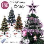 Yahoo!EsuonHappinessクリスマスツリー セット 180cm 緑ツリー 多色選べる オーナメント Led ライト収納 バッグ 付き