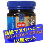 MANUKA HEALTH マヌカヘルス ニュージーランド産はちみつ マヌカハニー MGO400+ 250g 12個セット