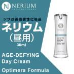【国内配送】 Nerium Age-Defying Day Cream ネリウム エイジ・ディファイング デイクリーム 昼用 30ml (韓国製)