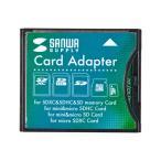 SDXCカード用CF変換アダプタ ADR-SDCF2 サンワサプライ