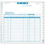 請求書(品名別)(200セット) BS-S102M サンワサプライ