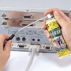 接点復活剤 スプレータイプ CD-89 サンワサプライ