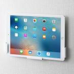 iPad用モニターアーム iPad壁掛けブラケット 12.9インチiPad Pro用 CR-LAIPAD11W サンワサプライ