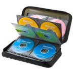 訳あり新品 ブルーレイディスク収納セミハードケース 96枚収納 ブラック 箱にキズ、汚れあり FCD-WLBD96BK サンワサプライ