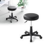 値下げ 丸椅子 スツール PUレザー クッション ラウンドチェア キャスター付  EEX-CH30 ネコポス非対応