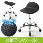 丸椅子 スツール カウンター メッシュ素材 キャスター付 低めの背もたれ付 EEX-CH31 ネコポス非対応