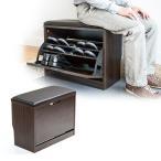 玄関椅子 収納 木製 下駄箱 靴 シューズ EEX-CH74