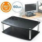 テレビ回転台 幅60cm 二段 木製 大型 24インチ 32インチ 37インチ 40インチ EEX-ROT06 ネコポス非対応