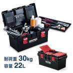 工具箱 ツールボックス 大型 22L 収納 小物収納 取っ手付 プロ仕様 EEX-TBX05