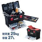 工具箱 ツールボックス 大型 27L 収納 小物収納 引き出し付き 取っ手付 プロ仕様 EEX-TBX06T ネコポス非対応