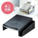 イーサプライ 電話台 オフィス 卓上 机上 テレフォンスタンド 小物 収納 EEX-TLA03