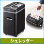 電動シュレッダー 業務用 静音 マイクロクロスカット A4・6枚細断 CD・DVD・カード対応 EEZ-PSD008