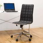 オフィスチェア パソコンチェア ロッキング 事務用  ビニールレザー張り キャスター ワークチェア ブラック EZ1-SNC027BK ネコポス非対応