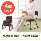 座敷椅子  4脚セット スタッキング 正座椅子 和座椅子 腰痛対策可能 ブラウン 法事 公民館 集会所 和座椅子 EZ15-SNCH004BR ネコポス非対応